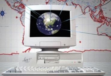 Уровень компьютерного пиратства в Украине в 2008 году вырос на 1% (до 84%)