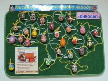 """""""Карта писанок Украины"""" украшает холл Ужгородского горсовета"""