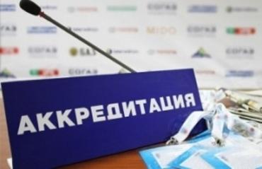 Во Львове 18 октября состоится Форум карпатских масс-медиа