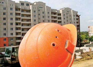 Украина вошла в 10 стран с самым быстрым ростом цен на жилье
