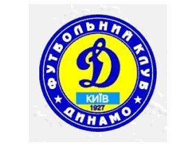 """Киевское """"Динамо"""" откроет весеннюю стадию еврокубков"""