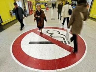 В Украине запретят курить на стадионах во время Евро-2012