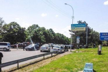 """В Закарпатье на два дня прекратят движение в пункте пропуска """"Ужгород"""""""