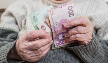 На субсидиях сэкономят почти 5 миллиардов гривен