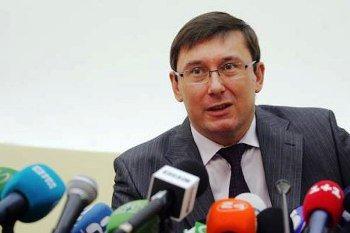 Луценко не заинтересован в передаче документов относительно инцидента в Германии