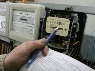 Цыганская семья в Ужгороде получила сообщение о долгах за электроэнергию