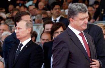 Пока Путин и Порошенко не помирятся, Украина и Россия будут врагами