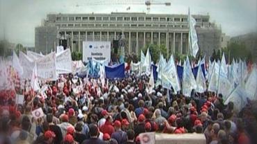 Профсоюзы Румынии собрали митинг протеста в Бухаресте