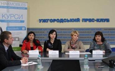 По этому случаю в Ужгородском пресс-клубе состоялось заседание