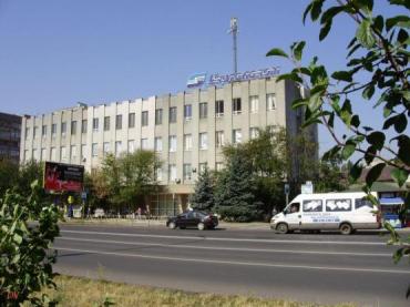 Здание Закарпатской областной дирекция ОАО «Укртелеком»