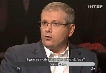 Вилкул назвал Майдан переворотом
