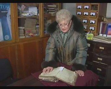 У сховищах Ужгородського замку Королівське Євангеліє зберігається півстоліття