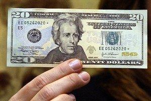 До конца года курс доллара не будет меняться