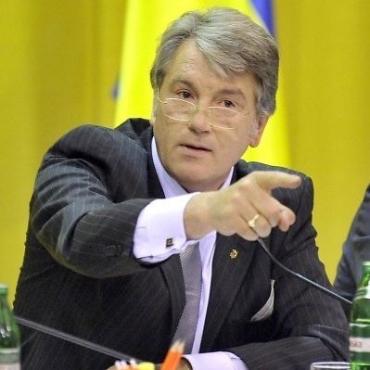"""Ющенко """"за"""" отставку руководства """"Нашей Украины"""""""