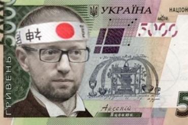 Що збудує відомий інженер і будівничий Яценюк без грошей і техніки?
