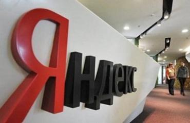 В киевском и одесском офисах Яндекс Украина СБУ проводит обыски