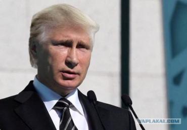 Трамп придет – порядок наведет