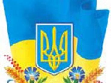 На Красном Поле подняли украинский флаг