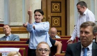 Савченко объяснила свой неприличный жест в Верховной Раде