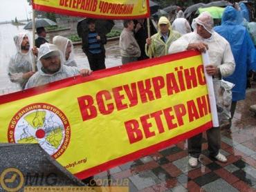 На акции чернобыльцев и афганцев под стенами Верховной Рады