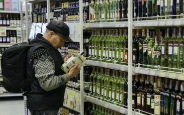 Український уряд готується підвищити ціна на алкоголь