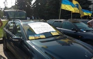 Рада планирует запретить въезд в Украину авто на еврономерах