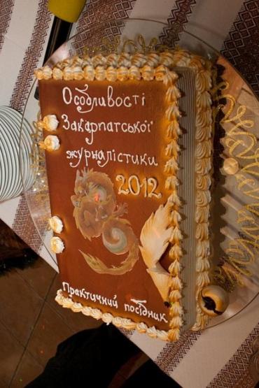 В Ужгороді оголосили переможців журналістського рейтингу