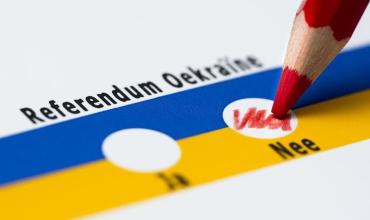 Соглашение должно быть ратифицировано правительством каждой страны-члена союза