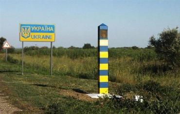 У сільрад були підстави роздати прилеглі до кордону землі в приватні руки