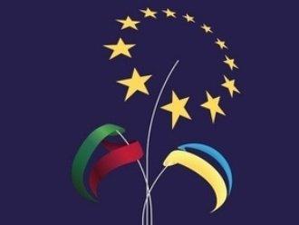 В Ужгороде проходят Дни Европы