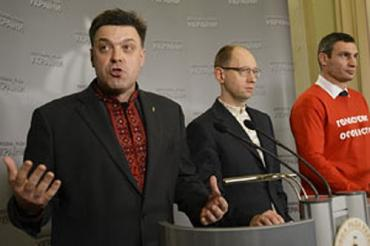 В Ужгороде оппозиция планировала проведение акции Вставай, Украина!