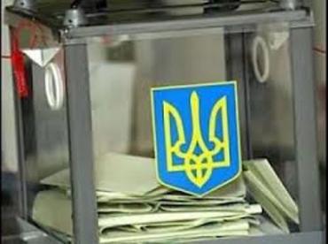 Дату выборов определит Центральная избирательная комиссия