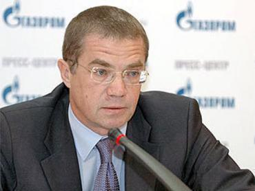 """""""Газпром"""" и Болгария уже договорились по """"Южному потоку"""""""