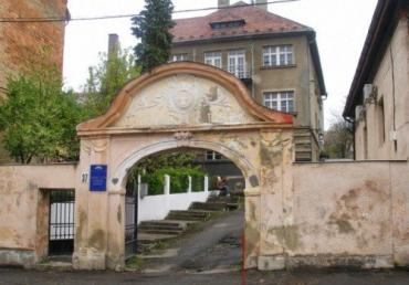 Закарпатский художественный институт в городе Ужгород