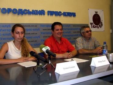 В Ужгороде работают программы для малообеспеченных