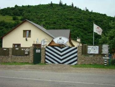 «Grün Hof» — новая мини-пивоварня в селе Гукливый Воловецкого района
