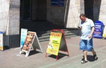 Ужгородский суд отпустил Островского под залог в 250 тысяч грн