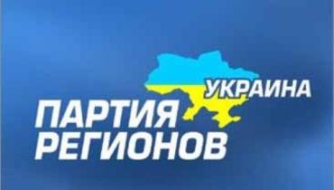 Из Партии регионов выходят 5 нардепов от Закарпатья