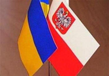 В Ужгороде в техническом режиме поляки откроют свой центр
