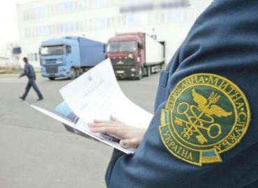 Главный инспектор таможенного поста «Тиса» Чопской таможни пойман на взятке
