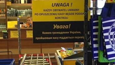 В Польше обвиняют владельца магазина в дискриминация украинцев