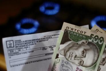 Газ украинской добычи стоит 3,5 грн за кубометр