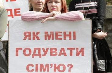 Из-за безработицы Украина может лишиться нескольких миллионов человек