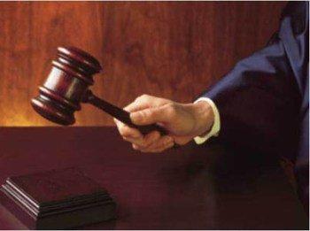 Жителя Закарпатья судили в Череповце