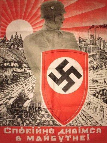 Августин Волошин у листах до Адольфа Гітлера