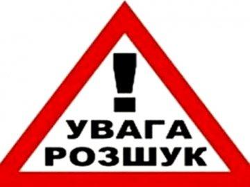 ГУНП у Закарпатській області інформує...