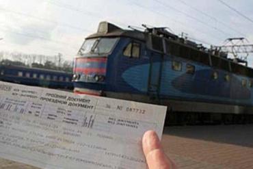 """""""Укрзализныця"""" назначила еще два дополнительных поезда к майским"""