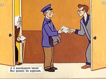 Письма будут содержать инструкцию, как правильно заполнить документы