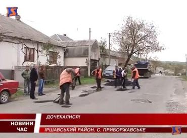 Закарпатское село Приборжавское славится полным отсутствием дороги!