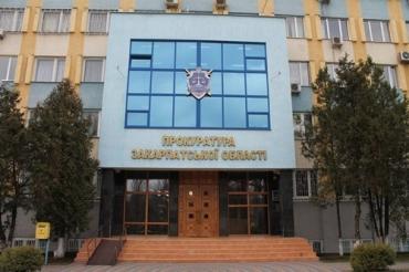 Прокуратура Закарпатья готова к активному сотрудничеству